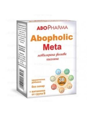 Abopholic Meta 30 tablets