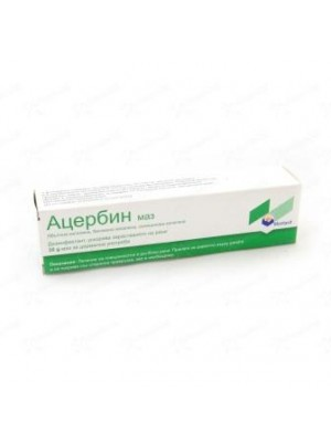 Acerbin ointment 30g.