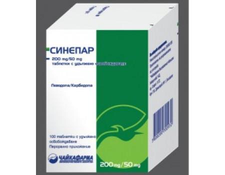 Sinepar 200 mg. / 50 mg. 100 tablets