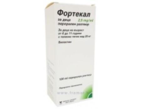 Fortecal for kids 2,5 mg / ml. 100 ml.