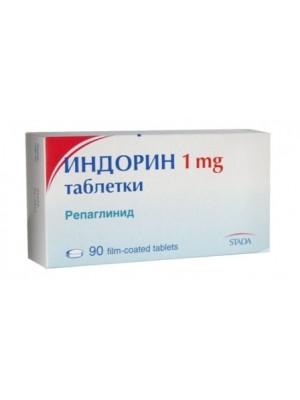 Indorin 1 mg. 90 tablets