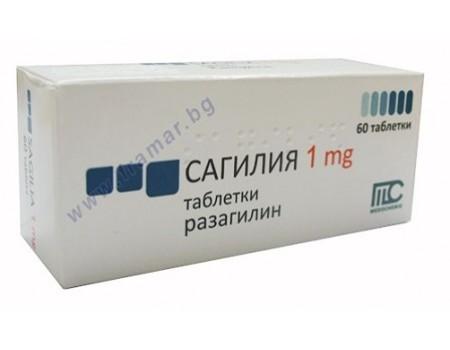 Sagilia 1mg. 60 tablets
