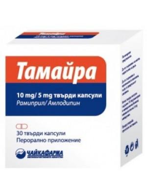 Tamayra 10 mg. / 5 mg. 28 tablets