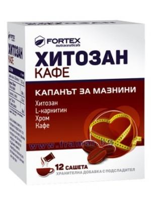 CHITOSAN 250 mg. 60 capsules