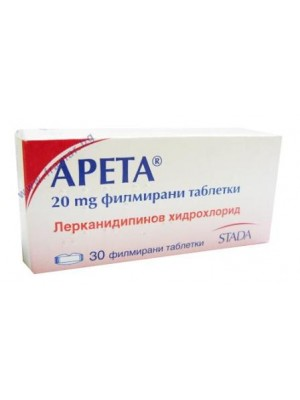 Areta 20 mg. 30 tablets