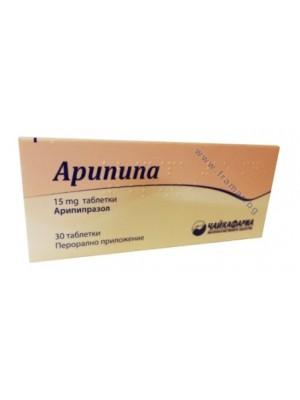 ARIPIPA 15 mg. 30 tablets