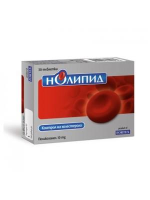 NOLIPID FORTE 20 mg. 30 capsules
