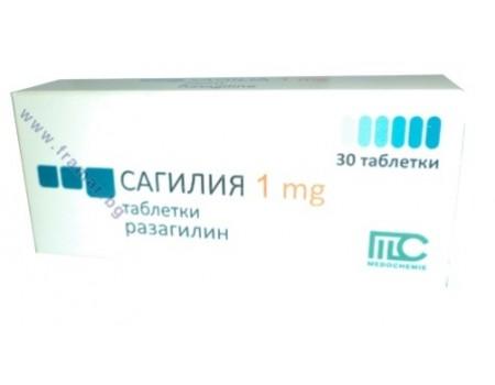 SAGILIA 1 mg. 30 tablets