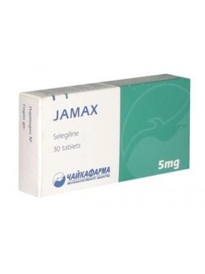 JAMAX 5 mg. 30 tablets