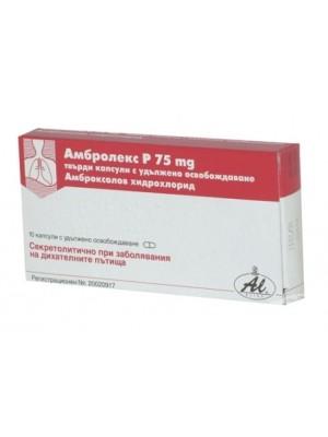AMBROLEX R 75 mg. 10 capsules