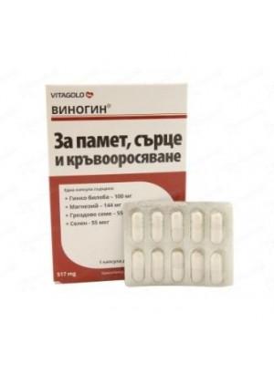 VINOGIN 60 capsules