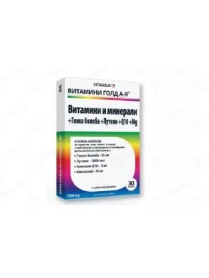 Vitamins with Gingko biloba Lutein 30 tablets