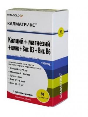 CALMATRIX 60 tablets