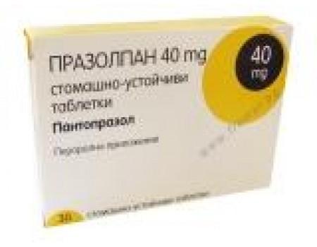 PRAZOLPAN 40 mg. 30 tablets
