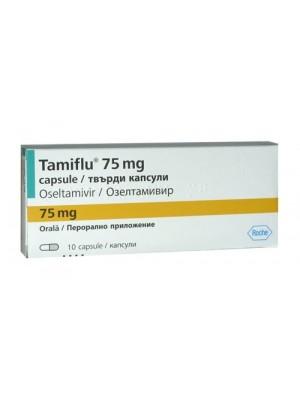 Tamiflu 75 mg. 10 capsules