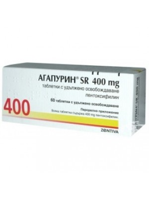 AGAPURIN SR. 400 mg. 60 tablets