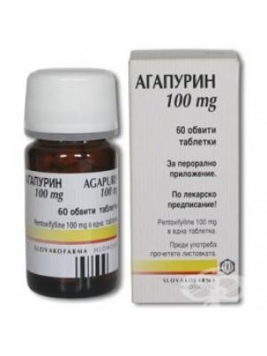 AGAPURIN. 100 mg. 60 tablets