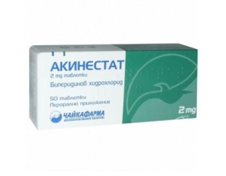 AKINESTAT. 2 mg. 50 tablets