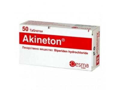 AKINETON. 2 mg. 50 tablets