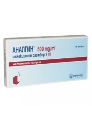 ANALGIN .10 ampules 2ml 50%.