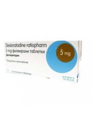 Desloratadine 5 mg. 30 tablets