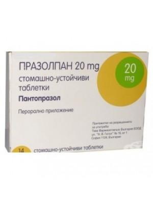 PRAZOLPAN 20 mg. 14 tablets