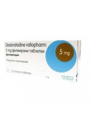 Desloratadine 5 mg. 10 tablets
