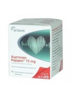 Acetysal Cardio 75 mg. 100 tablets