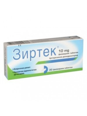 ZYRTEC table. 18 tablets