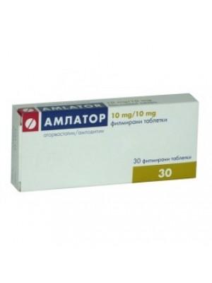 AMLATOR . 10 mg. / 10 mg. 30 tablets