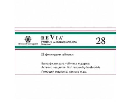 Revia table. 50 mg. 28 table