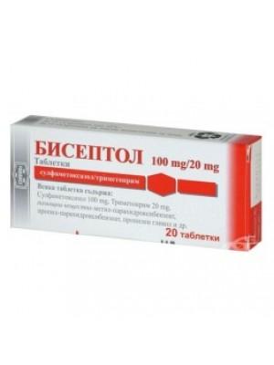 Biseptol 120 mg. 20 tablets